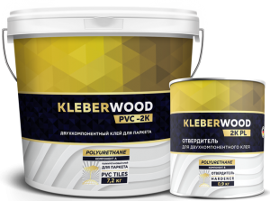 kleberwood_box_3